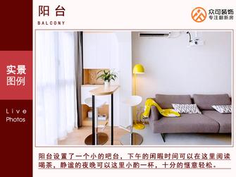 10-15万70平米三室两厅日式风格阳台装修图片大全