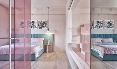 3-5万50平米公寓混搭风格客厅效果图