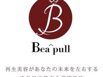 Beapull日式皮肤管理中心