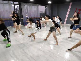 水灵子国际舞蹈培训(梁溪校区)