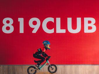 819CLUB儿童滑步车(平衡车)运动馆
