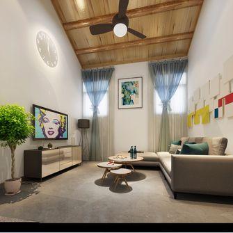 经济型120平米三室三厅公装风格客厅设计图
