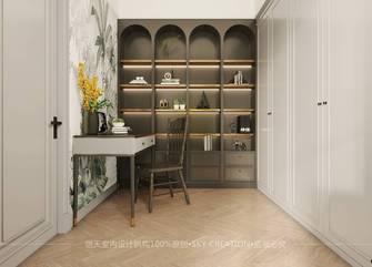 15-20万120平米三室两厅法式风格书房效果图