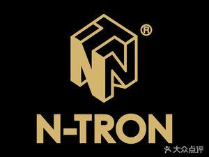 玖珑N-TRON奢侈品鞋包洗护翻新