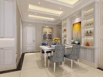 120平米公寓欧式风格餐厅装修图片大全