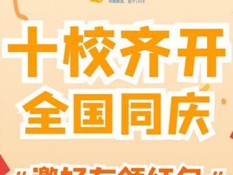 七田真体验中心(盛天地店)