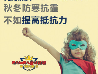 元力加贝儿童体适能运动中心(高新分馆)