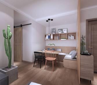 富裕型120平米三室两厅混搭风格书房设计图