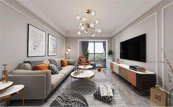 130平米三室两厅现代简约风格客厅图