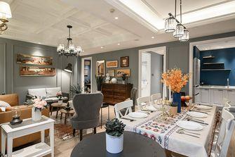 10-15万70平米一室一厅美式风格餐厅装修图片大全