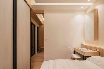 60平米一室一厅日式风格卧室效果图