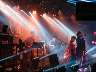 響  Livehouse