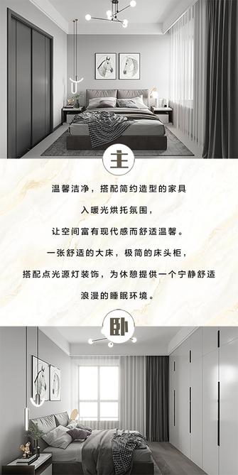 20万以上130平米三室两厅现代简约风格卧室设计图