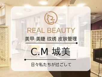 C·M城美美肤管理中心
