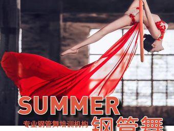 Summer 空中舞蹈(光谷店)