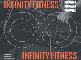 INFINITY无限健身(乐运魔方店)