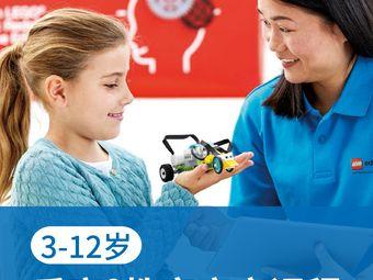 官方授权乐高活动中心少儿编程乐高机器人(龙湖时代天街校区)
