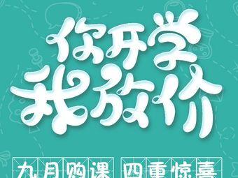 Isee灰姑娘芭蕾舞蹈(江阴万达中心店)
