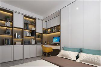 15-20万三室两厅现代简约风格书房装修效果图