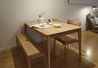 50平米公寓日式风格餐厅欣赏图