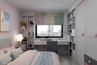 70平米三室一厅现代简约风格青少年房图片