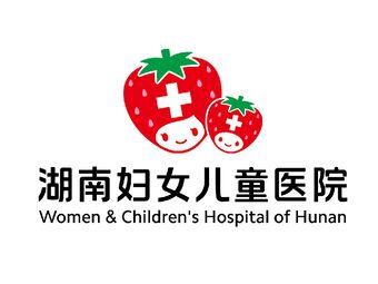湖南妇女儿童医院·医学整形美容中心