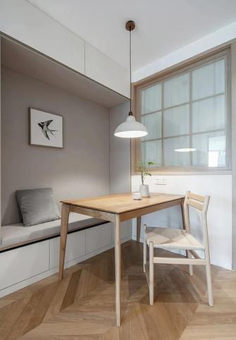 80平米一室两厅现代简约风格餐厅欣赏图