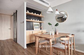 富裕型70平米三室两厅日式风格餐厅图