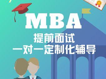 致远MBA·MEM·MPA培训中心