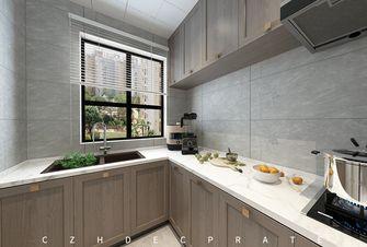 15-20万140平米现代简约风格厨房装修效果图