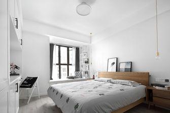 经济型70平米港式风格卧室装修效果图