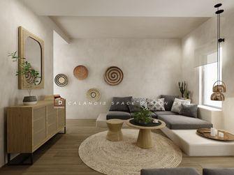 豪华型130平米三室两厅地中海风格书房设计图