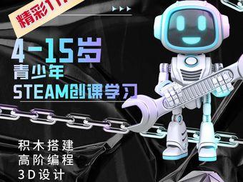 未来学院·STEAM·乐高·少儿编程·机器人(古北校区)