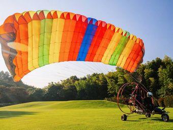 天羽滑翔伞俱乐部