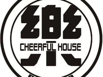樂·Cheerful House 剧本别墅