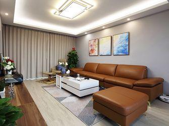 富裕型100平米三现代简约风格客厅装修案例
