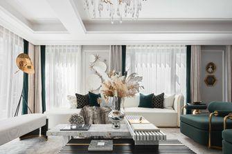 140平米法式风格客厅装修案例