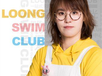 龙格亲子游泳俱乐部惠州中心
