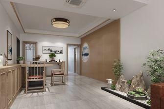 经济型120平米三中式风格餐厅设计图