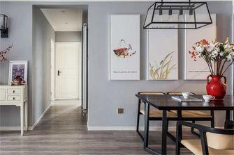 15-20万100平米三室两厅北欧风格餐厅装修图片大全