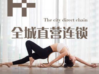 F+瑜伽·普拉提·孕产康复(叶语店)