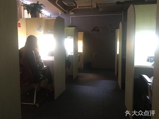 读角兽·自习室(珠江路店)