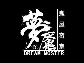 梦魇恐怖密室(嘉和园店)