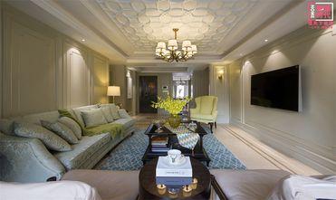 100平米美式风格客厅装修案例