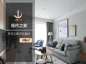 100平米三室一厅法式风格客厅图片大全