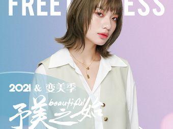 自由女神髮型SALON(上城天街店)