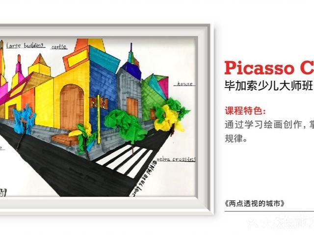 杨梅红国际私立美校(江东校区)