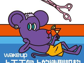 WAKEUP发型机构(武林店)