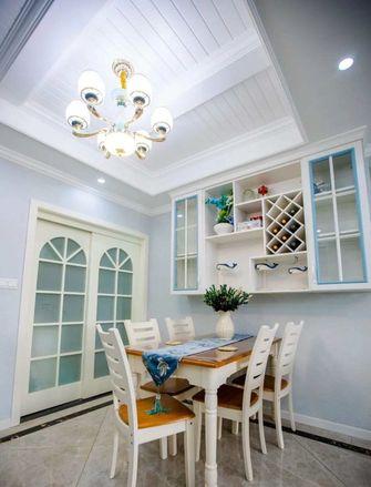 10-15万100平米三室两厅地中海风格餐厅图片大全