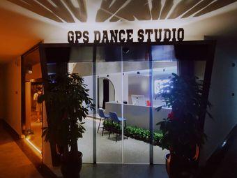 GPS街舞艺术学苑康桥店